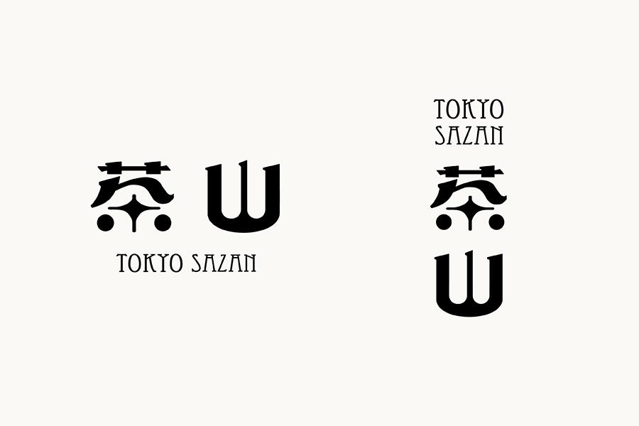 sazan_logo-1