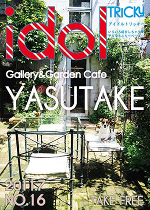 cafe&gallery YASUTAKE