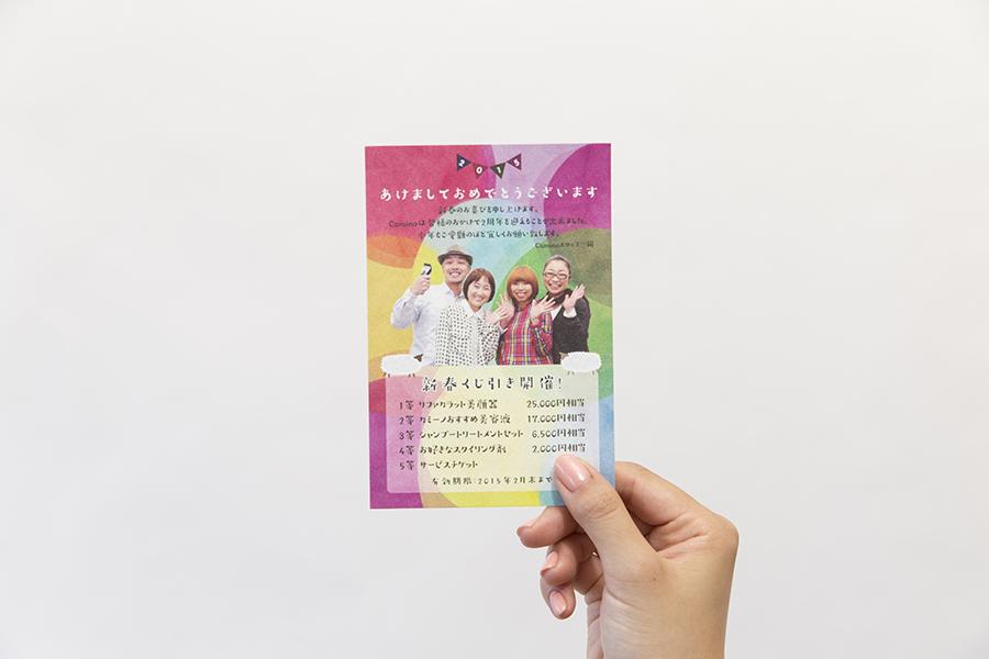 camino_postcard_1