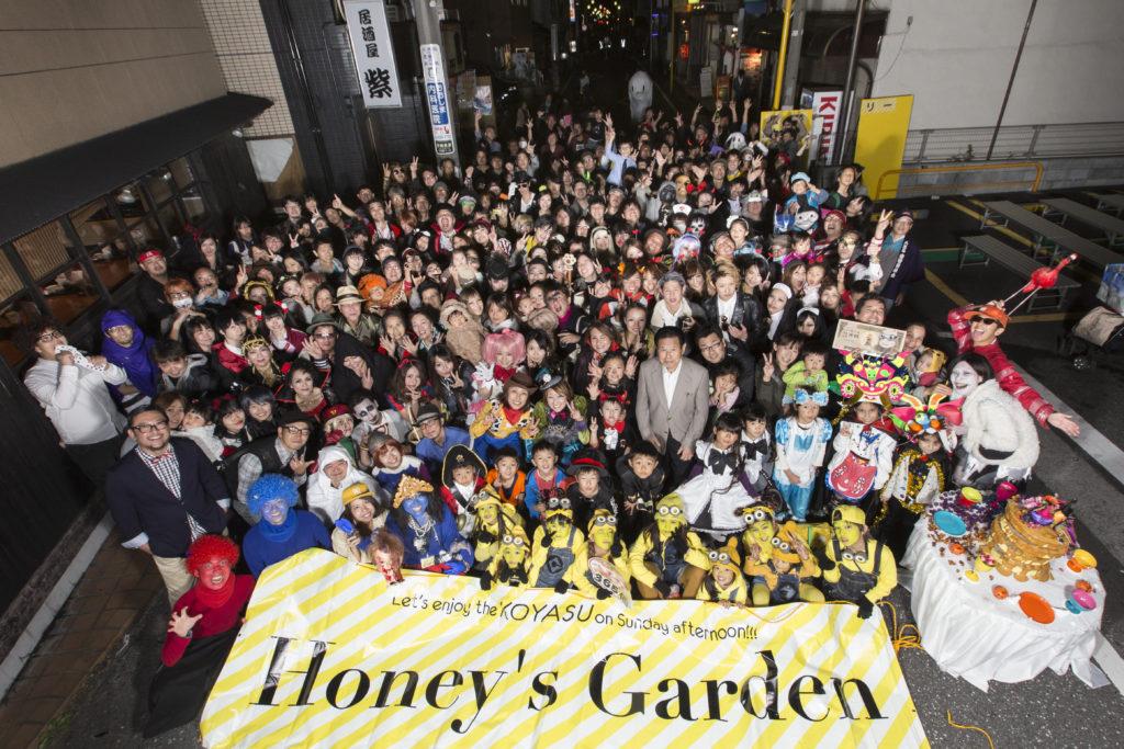 Honey'sGarden vol.8