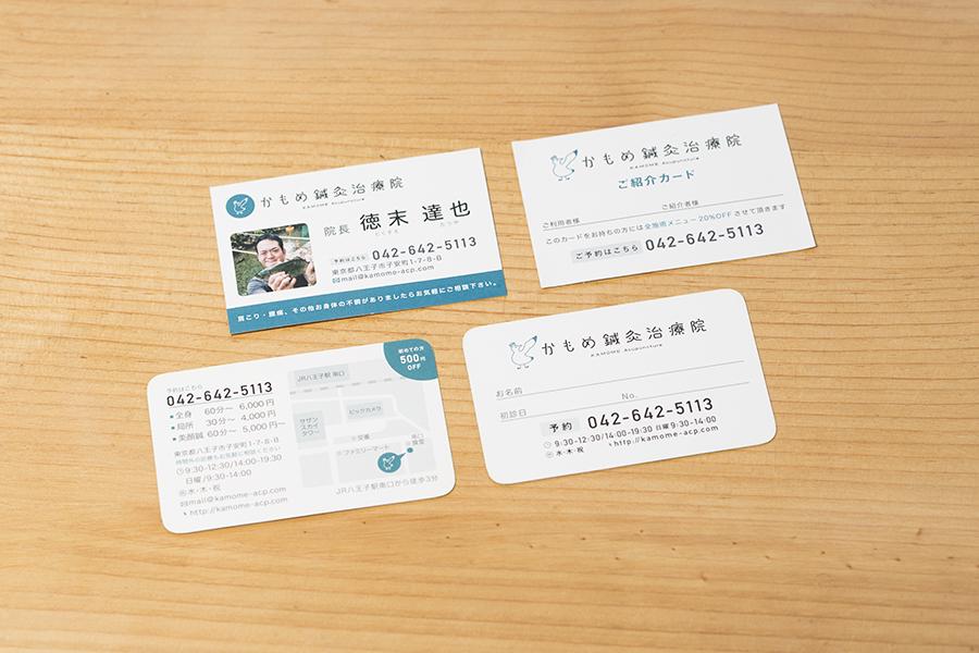 kamome_card_3