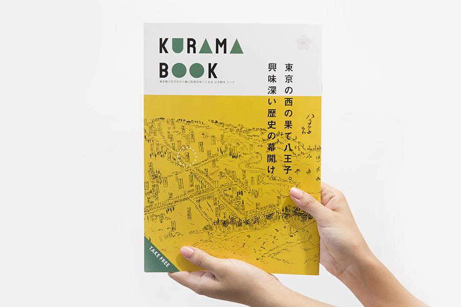 kuramabook_2