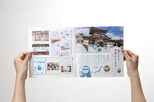 明光義塾冊子
