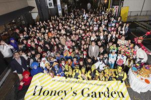 Honey'sGarden vol.8 開催