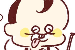 「クドちんの(秘)口説きテクニック」vol.8